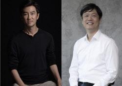 장병규의 크래프톤, '인재경영' 선포…개발자 연봉 2000만원↑