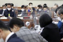 [포토]환노위 전체회의, '탄소중립이행법안 입법 공청회' 개최
