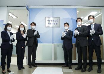 """박범계 """"제2의 정인이 사건 막는다""""…아동인권보호기구 설치"""