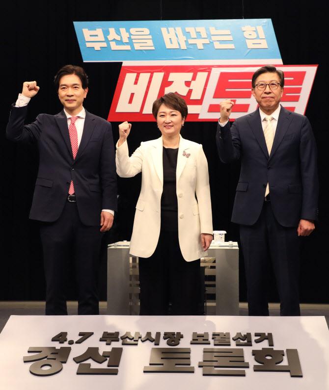 박성훈·이언주, 부산시장 마지막 토론서 박형준에 '협공'