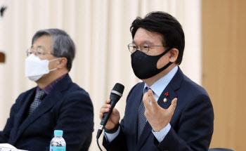 [팩트체크]한국만 檢 수사·기소권 가졌다?…선진국 살펴보니