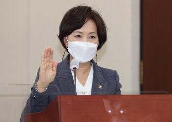 '코로나19 수혜주 논란' 이의경 전 식약처장, 80억 재산 신고