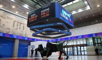 오늘(26일) MSCI EM 리밸런싱…7천억원 매도 예상
