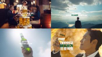 오비맥주, 신제품 한맥 새 TV CF 'K-라거' 편 온에어