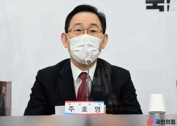 """주호영 """"文 대통령, 선거개입…관권선거 좌시 않을 것"""""""