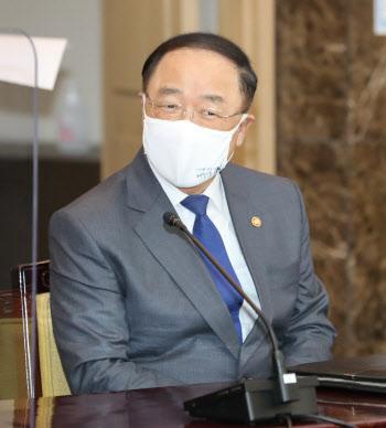 """홍남기 """"코로나19 백신 접종 시작, 경제회복의 모멘텀"""""""