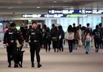 """""""3·1절 인천공항 테러"""" 협박 유튜버 찾았다…미국 사는 12살"""