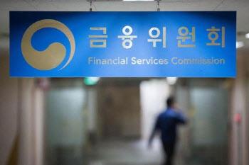 국채·통안증권 RP금리, 무위험지표금리로 선정