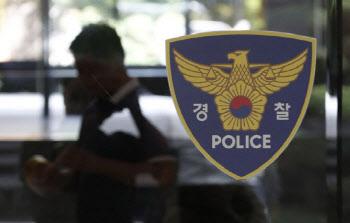 서울 종로구청 앞에서 인도로 승용차 돌진…4명 병원 이송