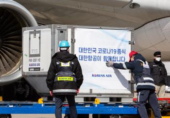대한항공, 화이자 국내 1호 백신 수송…5만8500명분