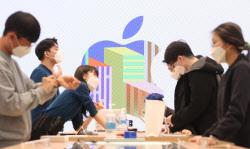 [포토]애플 스토어 2호점, 여의도에 정식 개장