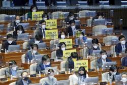 국회, '착한 임대인법·정인이법` 본회의 가결