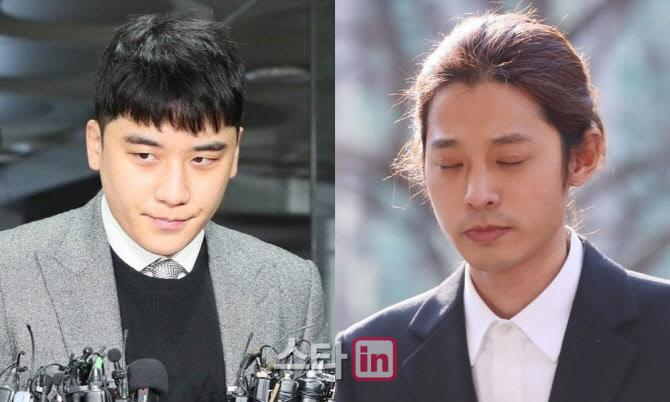 """쇠약해진 정준영, 승리 재판 출석 … """"매춘 인정"""""""
