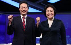 `대세론vs 500표 싸움`…`우·박 남매` ARS투표 시작