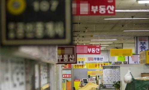 [단독]국토부 '반값 복비 중개법인' 지원하나