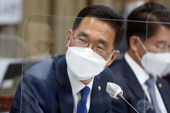 "[e법안프리즘]김주영 ""한국은행 정책목적에 '고용안정' 추가해야"""