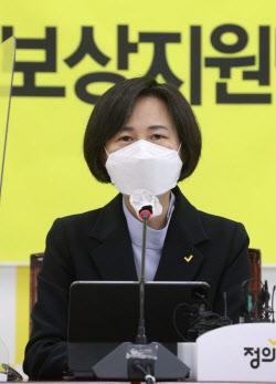 [포토]정의당, 의원총회 열려