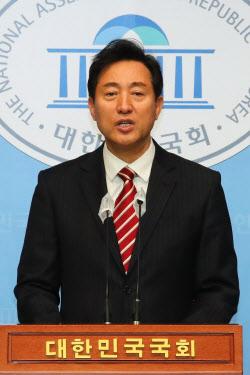 [포토]오세훈 국민의힘 서울시장 예비후보, 기자회견