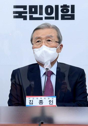 """""""국채발행 안돼""""…野, 4차 재난지원금에 본예산 조정 방점"""