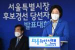 """박영선 """"'의원직 사퇴' 김진애다운 선택… 단일화는 당에 일임"""""""