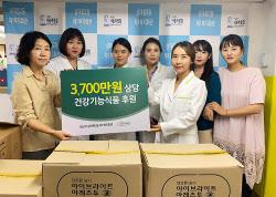 그린스토어, '행복더함 사회공헌 우수기업' 여성가족부 장관상 수상
