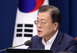 """文대통령 """"3기 신도시 전체 근무자·가족 토지거래 전수조사하라""""(상보)"""