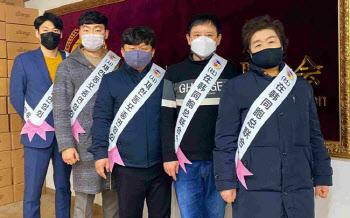 밋플·재한동포총연합회, 코로나19 예방 위한 손소독제 무료 나눔