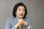 """박영선 """"검찰개혁, 10년 전 제가 법사위서 시작"""""""