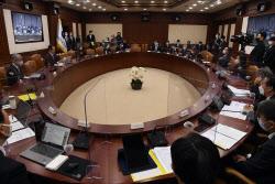 [포토]정세균 총리가 주재하는 국정현안점검조정회의