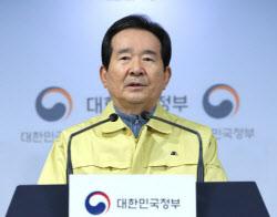 """정 총리 """"LG-SK 배터리 분쟁, 신속하게 결론 맺어야"""""""