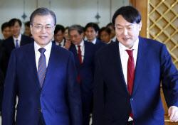 '尹 사의수용부터 申수석 교체까지' 文대통령 속전속결 인사 배경은?