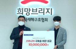 듀스펙, 2021 행복더함 사회공헌 교육장학공헌 부문 대상 수상