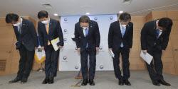 [포토]LH 직원들 땅투기로 여론 악화일로, 고개숙인 정부