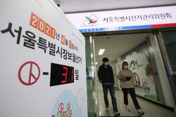 [포토]한달 앞으로 다가온 서울특별시장보궐선거