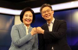박영선, 범(汎)여권 1차 단일화 시대전환 조정훈에 승리