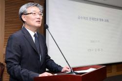 """文정부 작심 비판 """"중수청 만들려면 국수본 없애야"""""""