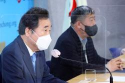 [포토]민주당-한국노총 정책협의회, '발언하는 이낙연 대표'