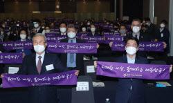 [포토]세계 여성의 날 기념식 참석한 김종인-안철수