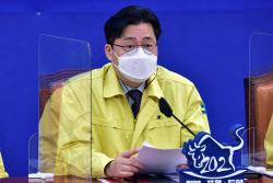 [포토]민주당 원내대책회의, '모두발언하는 홍익표'