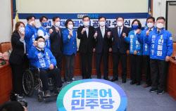 [포토]민주당 재보궐선거 공천장 수여식