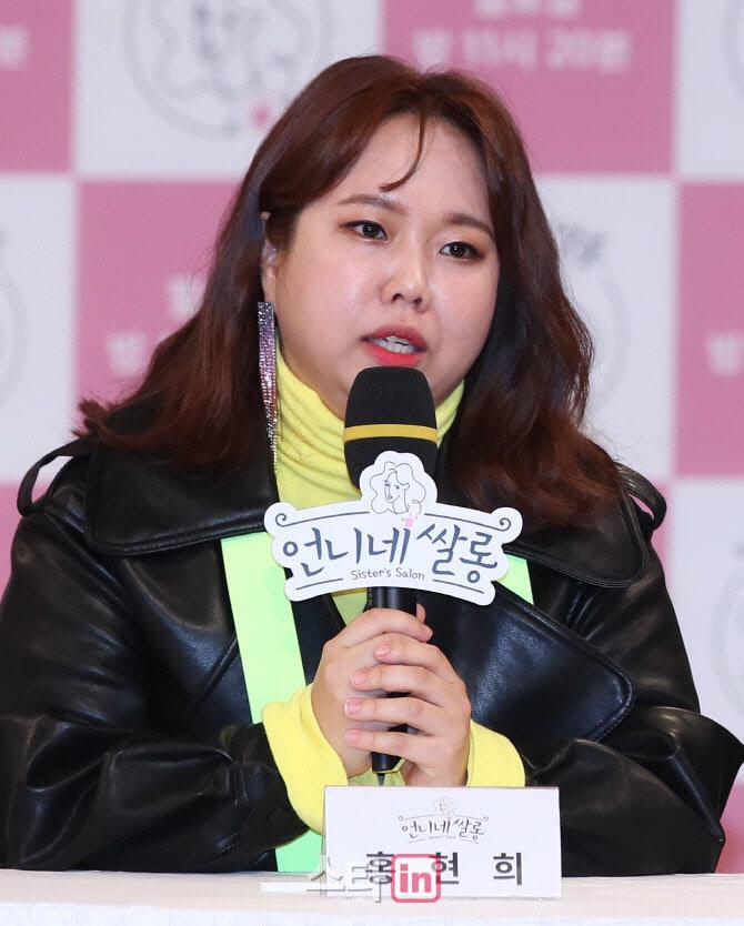 """홍현희 """"가해자에 대한 사과 및 불만 철회""""(원문)"""