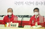 """김종인, 박형준 지원사격 """"與, 과거 일 언급하는 구태적 선거 운동"""""""