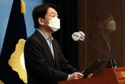 [포토]안철수 기자회견, '대통합만이 살길...시장되면 국민의힘과 합당'