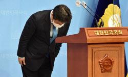 [포토] Представитель Ён-Сок Со, «Пресс-конференция для опровержения подозрений в спекуляции недвижимостью»
