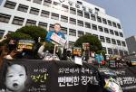 """""""정인이 죽음 책임져라""""…'징계 불복' 경찰관에 뿔난 아동단체"""