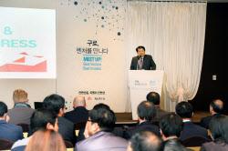 [동네방네]구로구 해외지사화사업 참여 기업에 최대 175만원 지원