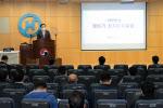 조원태 회장, 국민연금 반대 불구 대한항공 사내이사 재선임