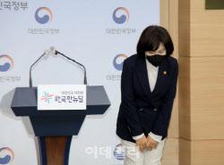 """전현희 """"현행법으로 LH투기 몰수…이해충돌법 4월 제정해야"""""""