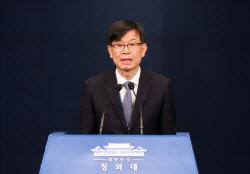 """野 """"김의겸은 아내, 김상조는 집주인, 박주민은 중개업자 탓"""""""