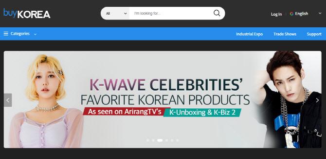 KOTRA, 아리랑 TV 및 소비재 온라인 수출 지원 전